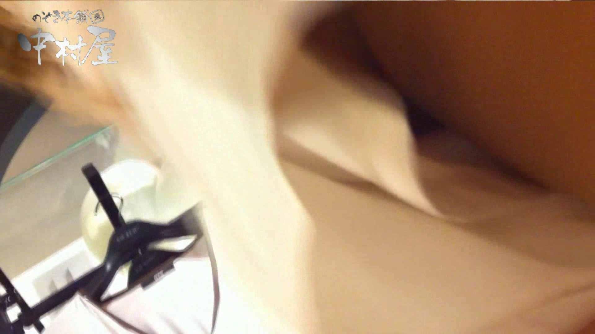vol.60 美人アパレル胸チラ&パンチラ カリスマ店員の下着 いやらしいOL スケベ動画紹介 46連発 11