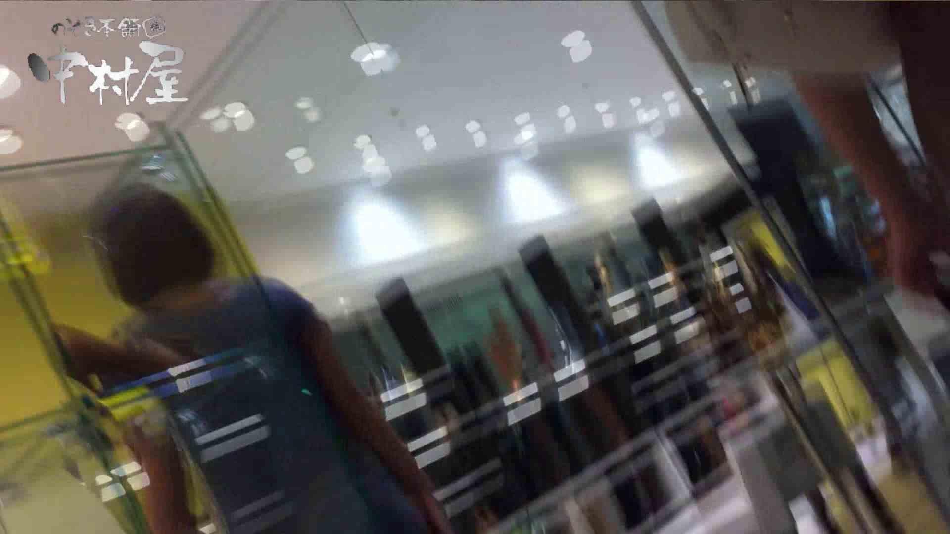vol.60 美人アパレル胸チラ&パンチラ カリスマ店員の下着 パンチラ エロ無料画像 46連発 13