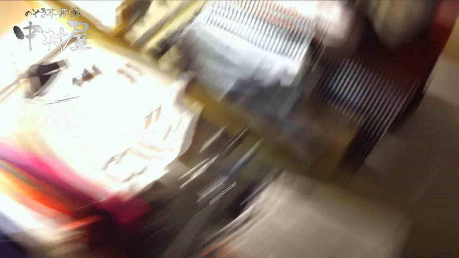 vol.60 美人アパレル胸チラ&パンチラ カリスマ店員の下着 チラ 性交動画流出 46連発 21