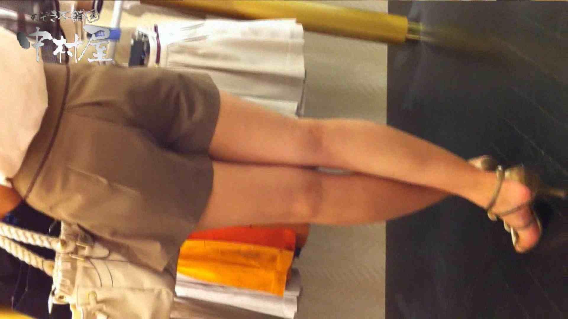 vol.60 美人アパレル胸チラ&パンチラ カリスマ店員の下着 パンチラ エロ無料画像 46連発 22