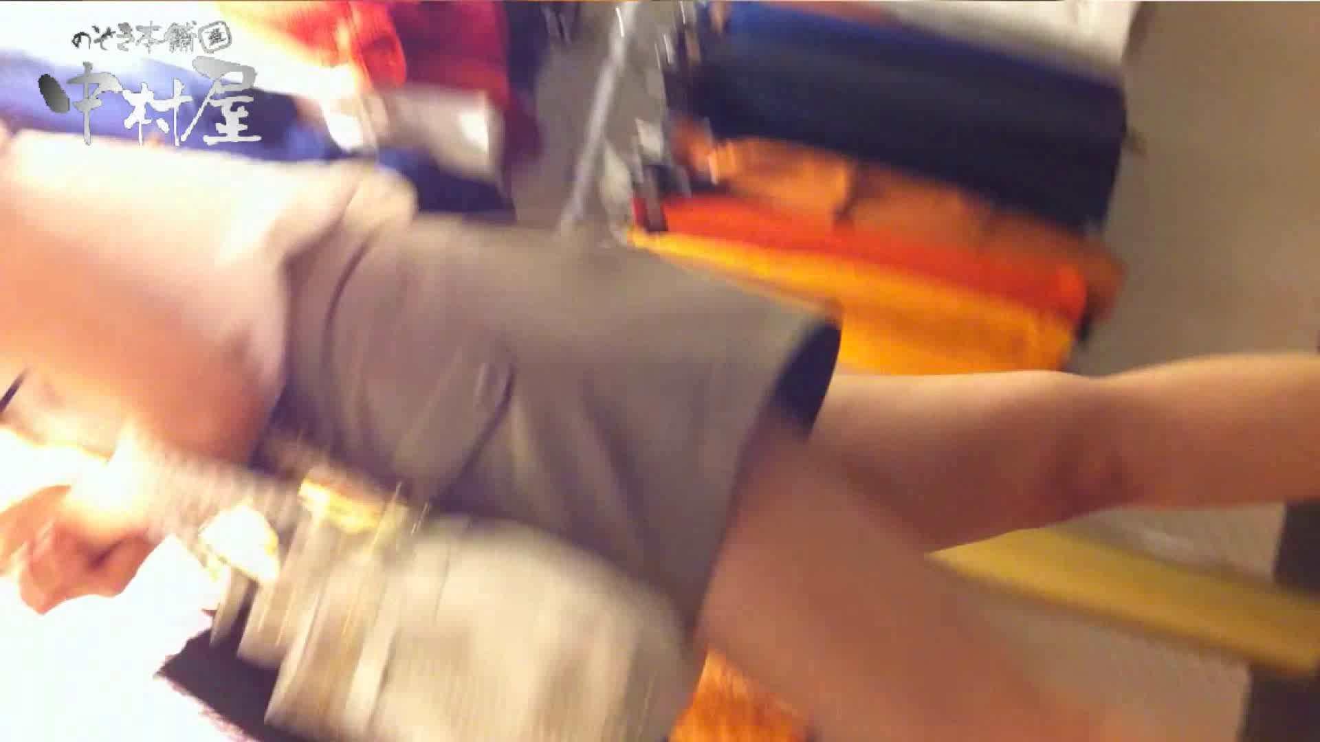 vol.60 美人アパレル胸チラ&パンチラ カリスマ店員の下着 接写 おまんこ動画流出 46連発 23