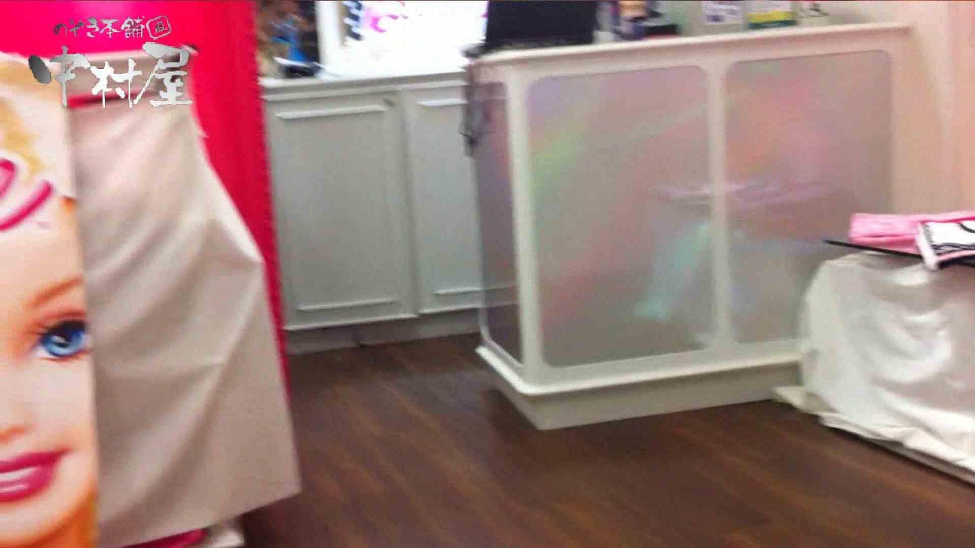 vol.60 美人アパレル胸チラ&パンチラ カリスマ店員の下着 接写 おまんこ動画流出 46連発 41