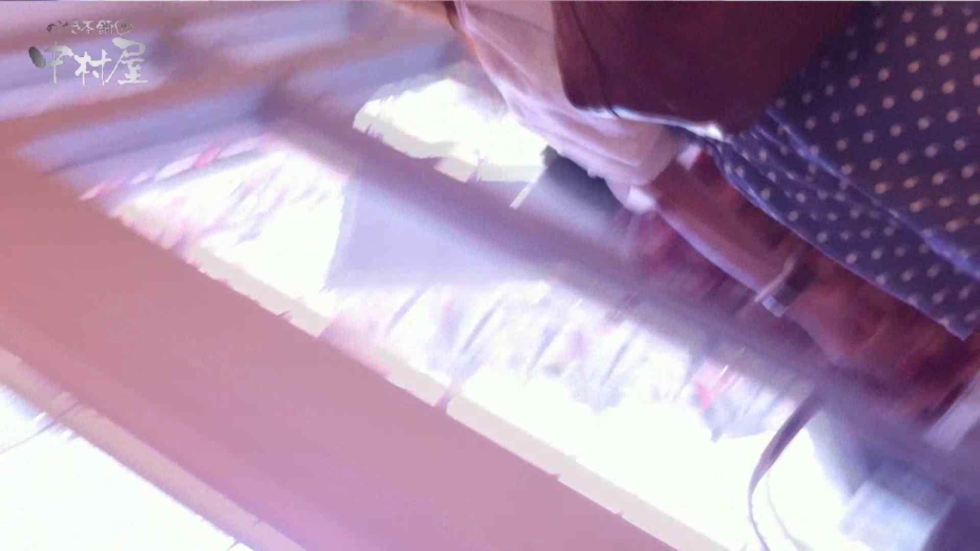 vol.71 美人アパレル胸チラ&パンチラ クイコミパンツでお買い物 パンツ 戯れ無修正画像 65連発 5