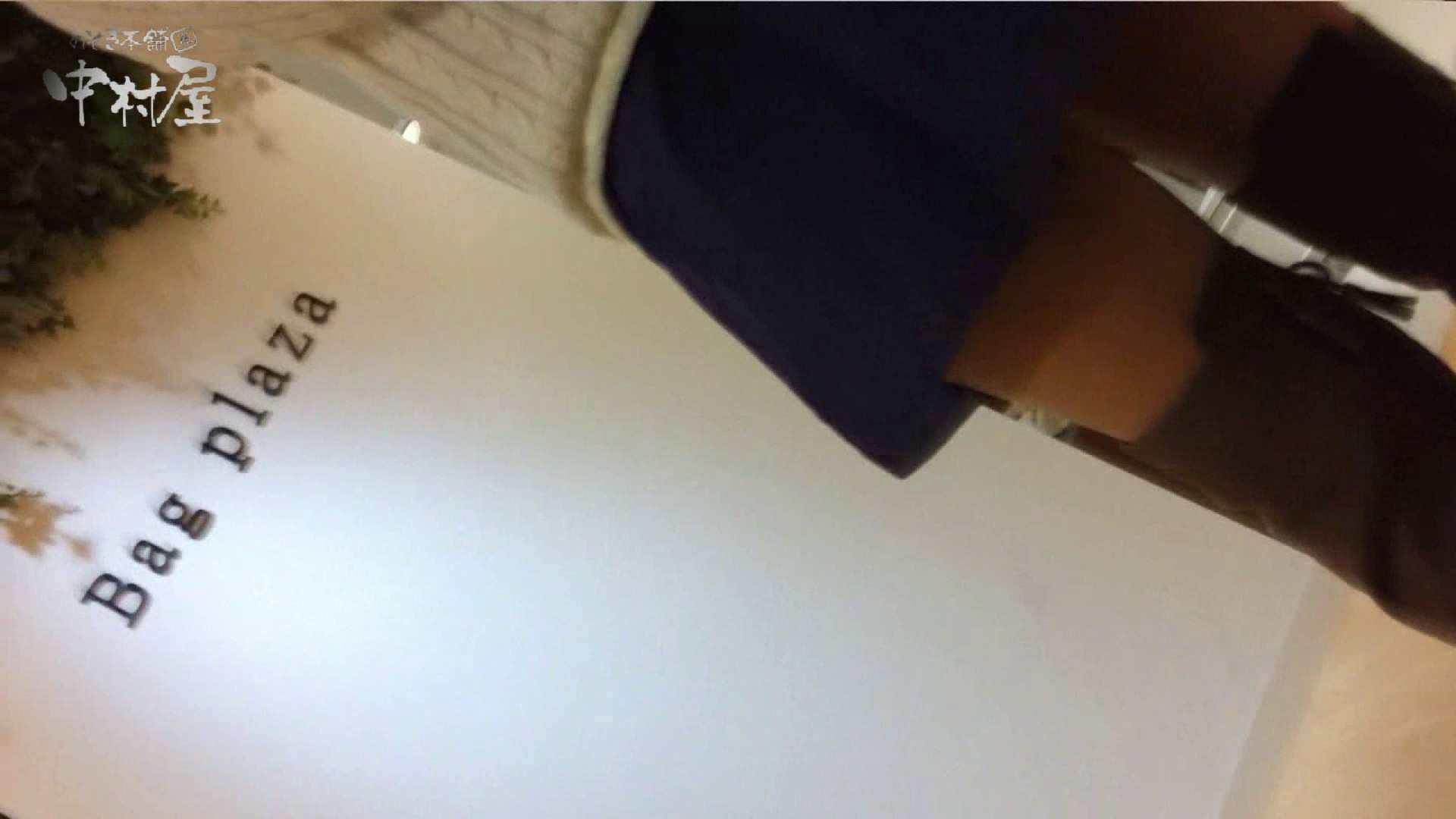 vol.71 美人アパレル胸チラ&パンチラ クイコミパンツでお買い物 接写 ぱこり動画紹介 65連発 15