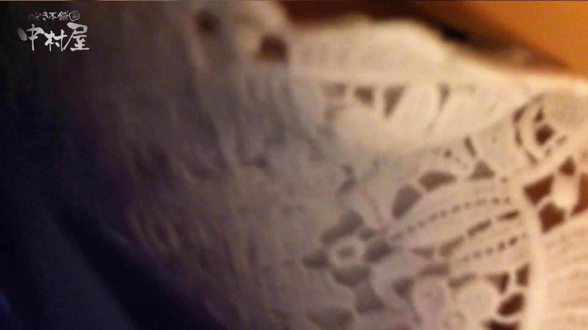 vol.71 美人アパレル胸チラ&パンチラ クイコミパンツでお買い物 美人 AV無料動画キャプチャ 65連発 16