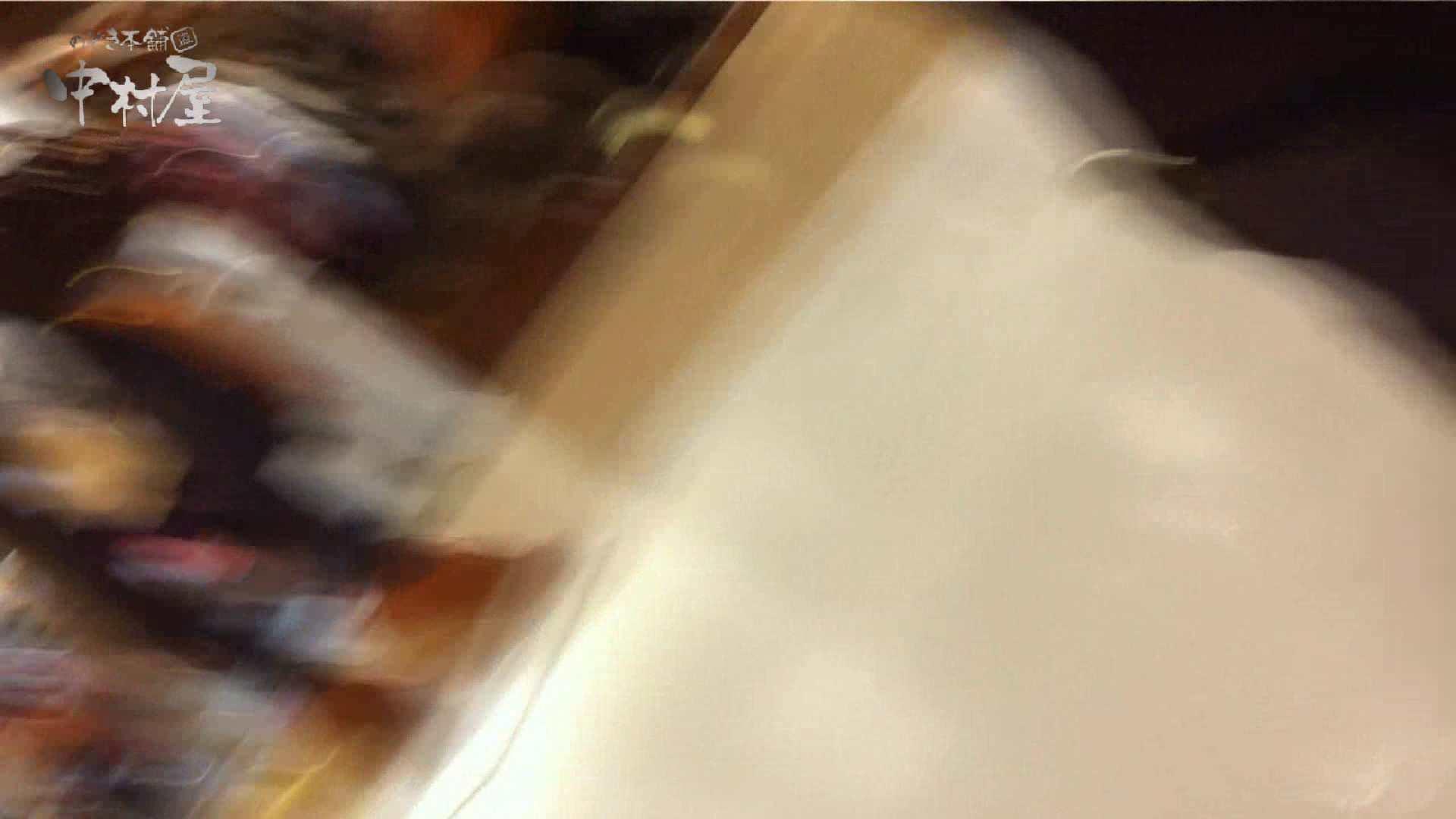 vol.71 美人アパレル胸チラ&パンチラ クイコミパンツでお買い物 いやらしいOL セックス画像 65連発 38