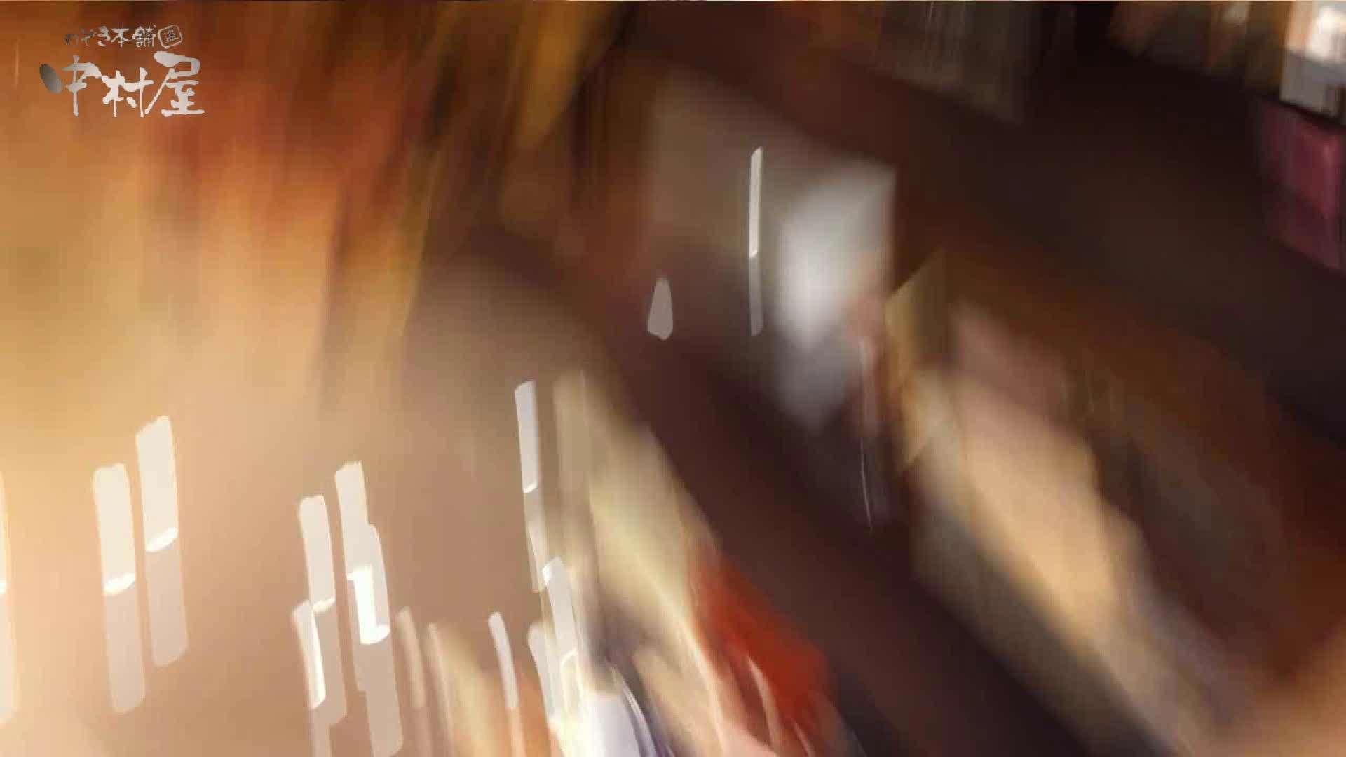 vol.71 美人アパレル胸チラ&パンチラ クイコミパンツでお買い物 パンチラ セックス画像 65連発 40