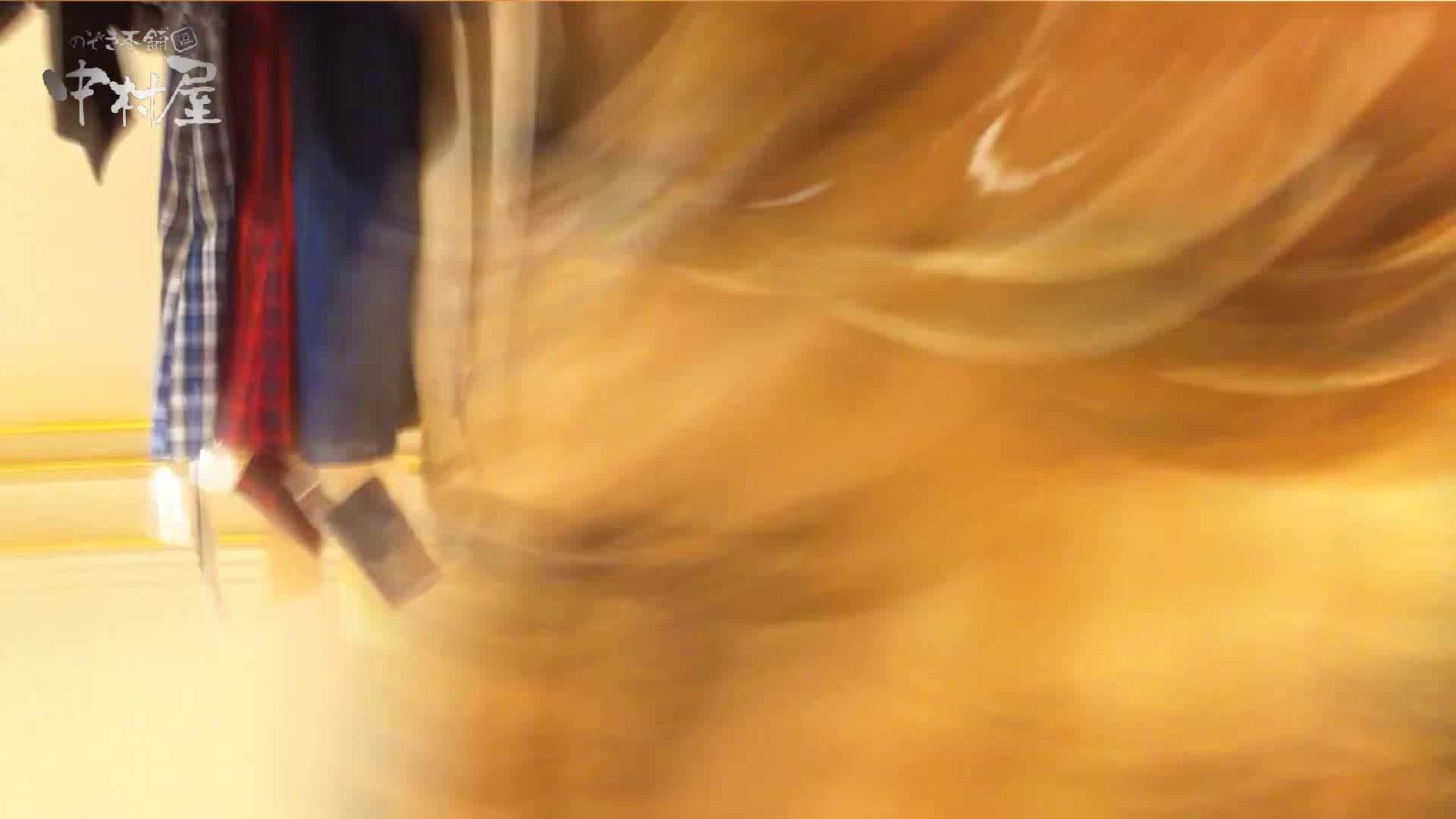 vol.71 美人アパレル胸チラ&パンチラ クイコミパンツでお買い物 お姉さんの胸チラ おまんこ無修正動画無料 65連発 44