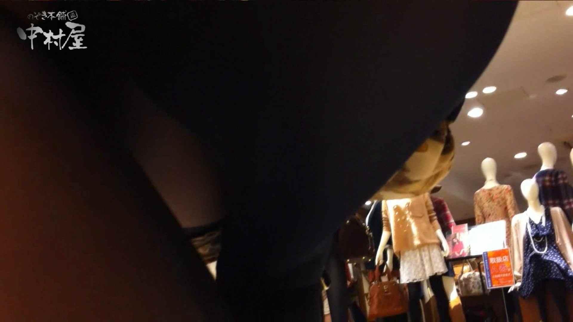 vol.71 美人アパレル胸チラ&パンチラ クイコミパンツでお買い物 パンツ 戯れ無修正画像 65連発 50