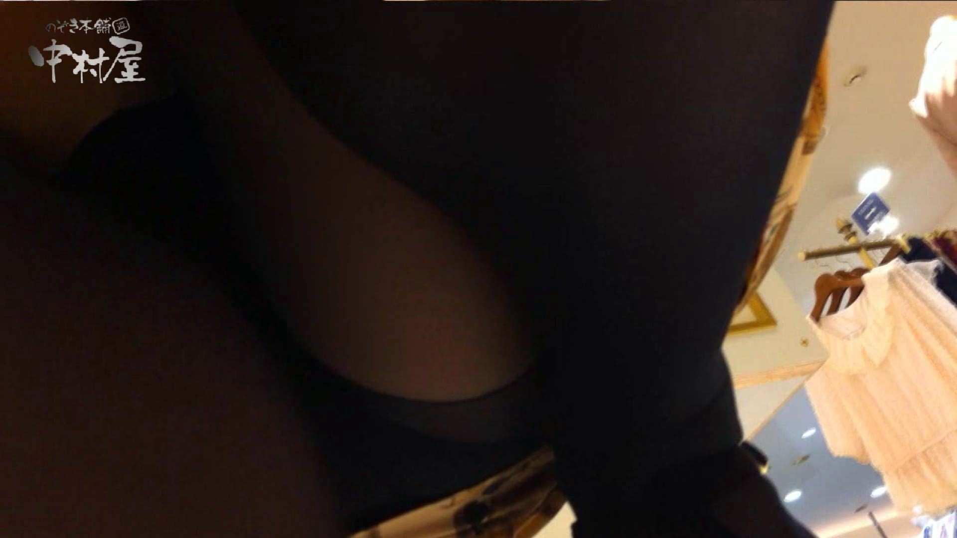 vol.71 美人アパレル胸チラ&パンチラ クイコミパンツでお買い物 0  65連発 54