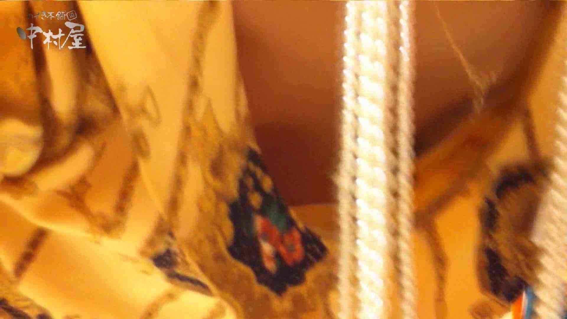 vol.71 美人アパレル胸チラ&パンチラ クイコミパンツでお買い物 美人 AV無料動画キャプチャ 65連発 61