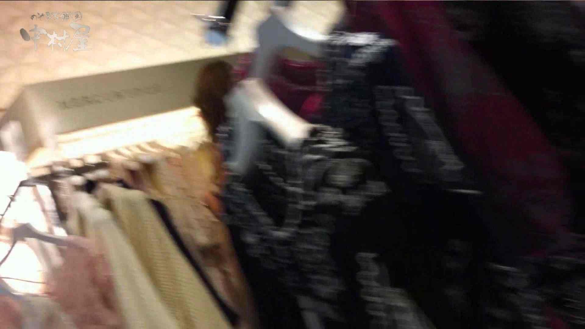 vol.73 美人アパレル胸チラ&パンチラ 目の下のホクロがエッチな店員さん 美人 えろ無修正画像 66連発 15