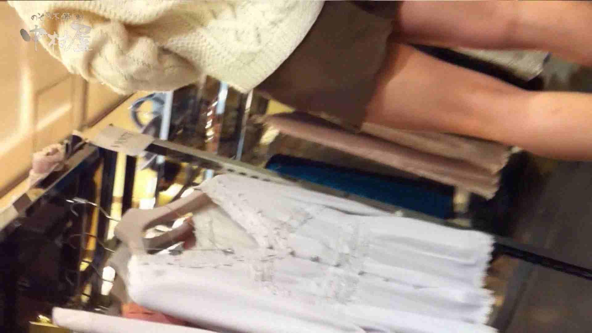 vol.73 美人アパレル胸チラ&パンチラ 目の下のホクロがエッチな店員さん お姉さんの胸チラ AV無料 66連発 16