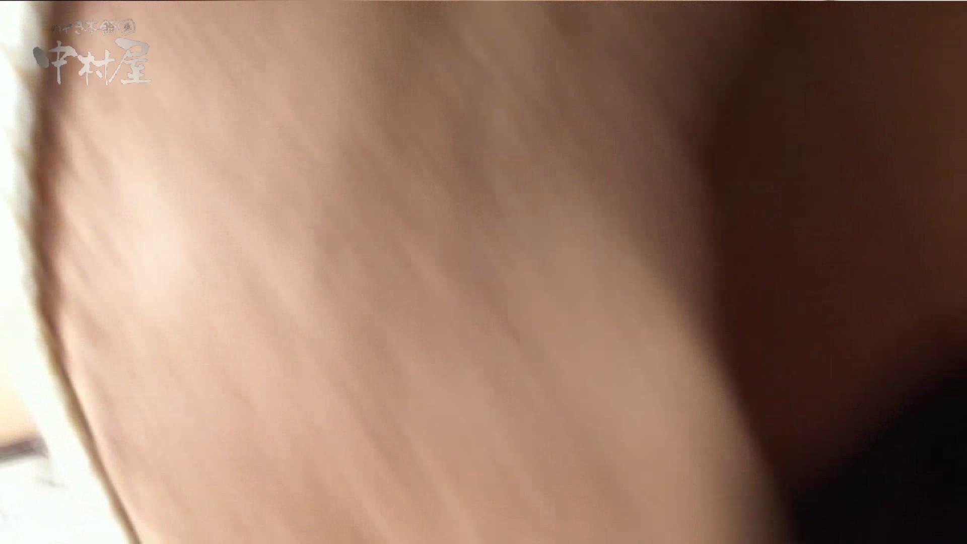 vol.73 美人アパレル胸チラ&パンチラ 目の下のホクロがエッチな店員さん 0  66連発 18