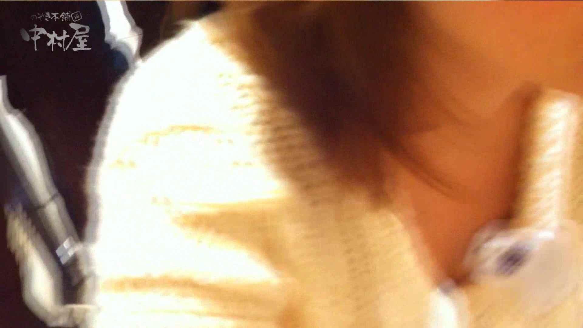 vol.73 美人アパレル胸チラ&パンチラ 目の下のホクロがエッチな店員さん 美人 えろ無修正画像 66連発 24