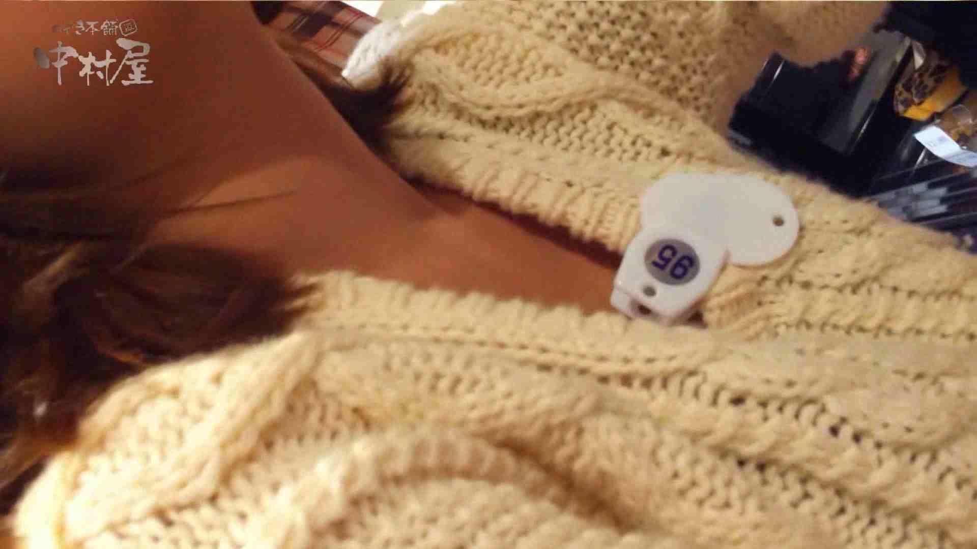 vol.73 美人アパレル胸チラ&パンチラ 目の下のホクロがエッチな店員さん 0  66連発 27
