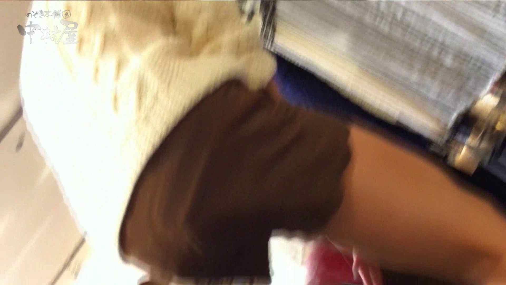 vol.73 美人アパレル胸チラ&パンチラ 目の下のホクロがエッチな店員さん 美人 えろ無修正画像 66連発 33