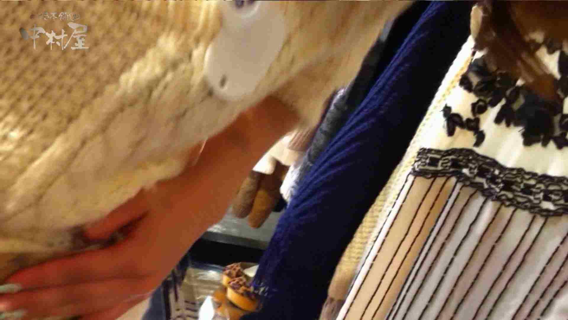 vol.73 美人アパレル胸チラ&パンチラ 目の下のホクロがエッチな店員さん エッチ SEX無修正画像 66連発 35