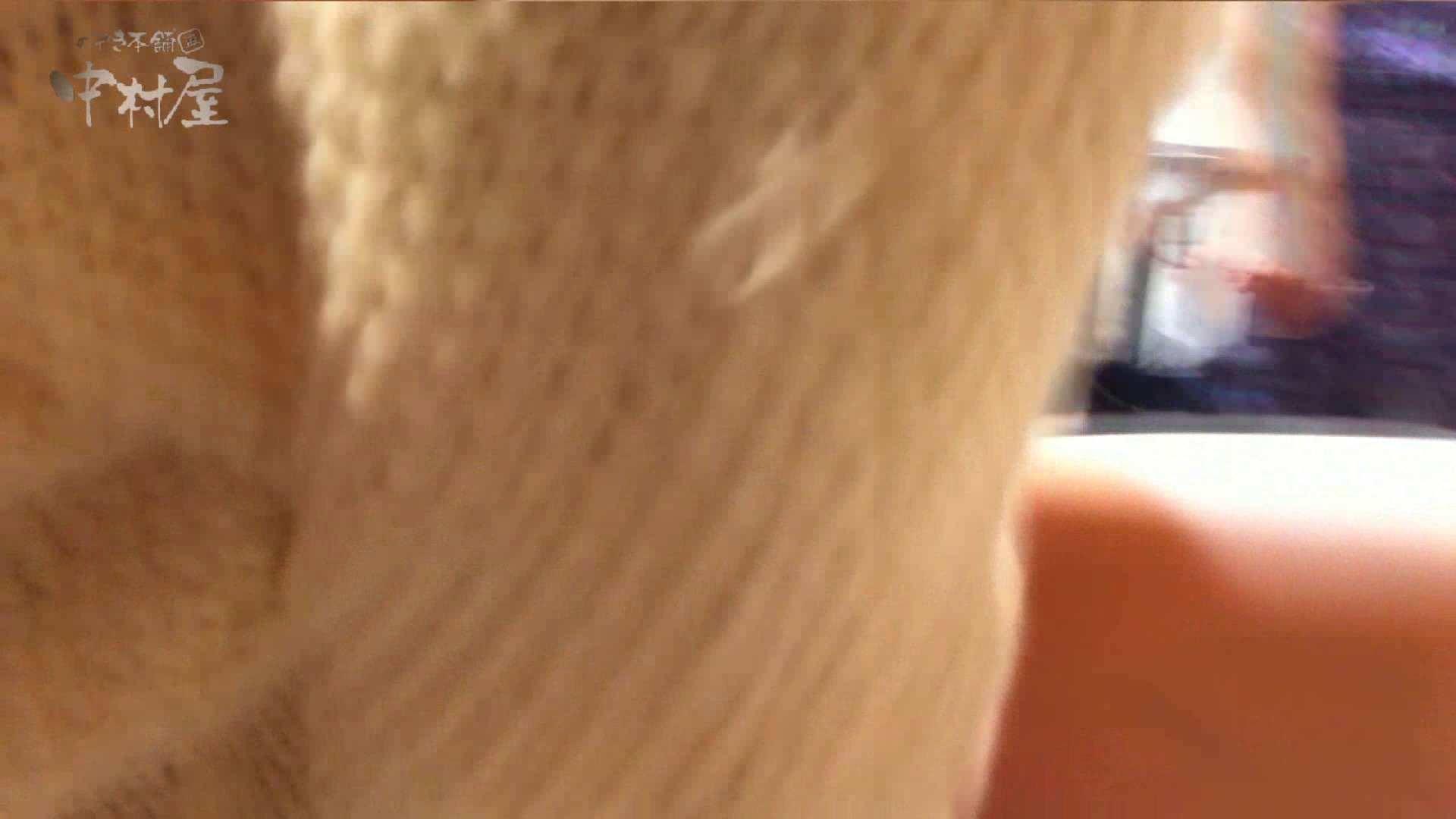 vol.73 美人アパレル胸チラ&パンチラ 目の下のホクロがエッチな店員さん 接写 ワレメ動画紹介 66連発 41