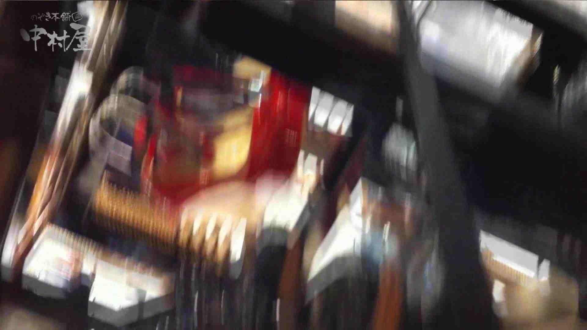 vol.73 美人アパレル胸チラ&パンチラ 目の下のホクロがエッチな店員さん 0   0  66連発 46