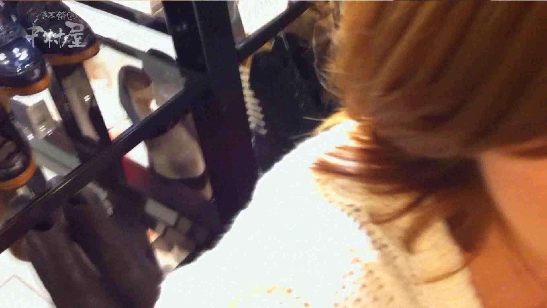 vol.73 美人アパレル胸チラ&パンチラ 目の下のホクロがエッチな店員さん チラ 性交動画流出 66連発 48