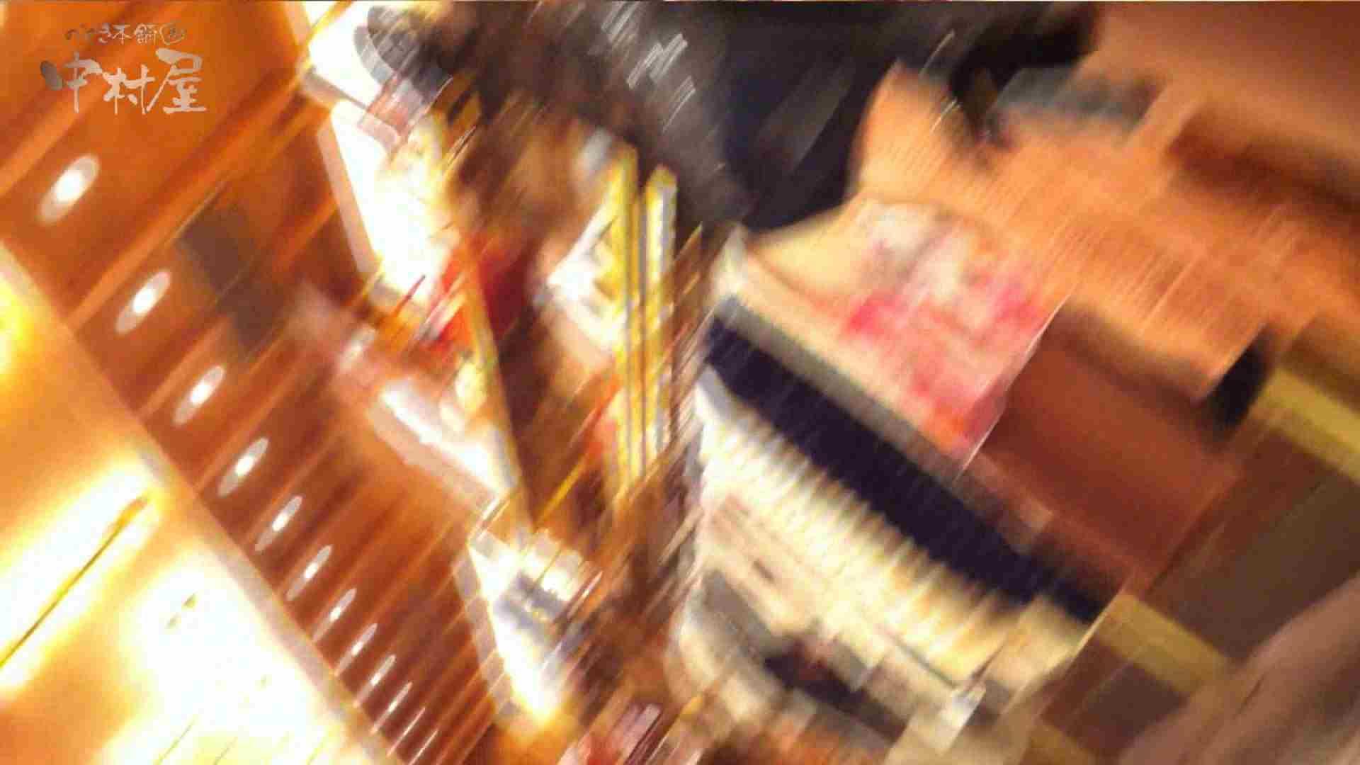 vol.75 美人アパレル胸チラ&パンチラ きれいな髪のおねーさんはド派手パンツ 0 | 0  86連発 37