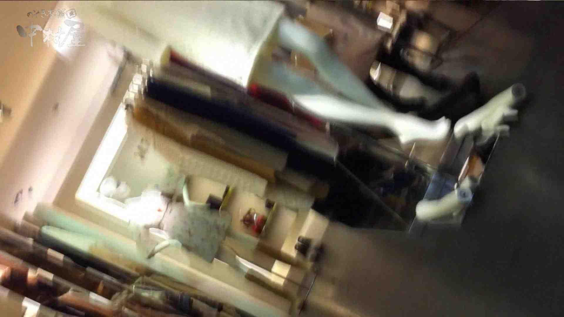 vol.75 美人アパレル胸チラ&パンチラ きれいな髪のおねーさんはド派手パンツ お姉さんの胸チラ AV無料動画キャプチャ 86連発 80