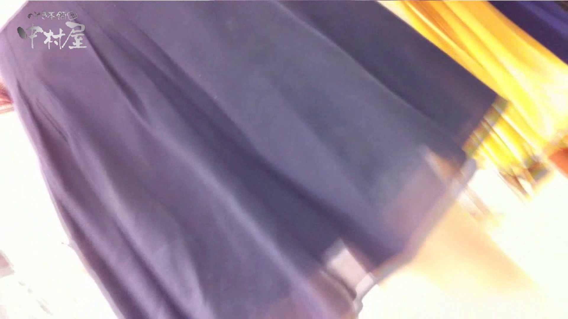 vol.82 美人アパレル胸チラ&パンチラ チラ豊作! いやらしいOL のぞき動画キャプチャ 65連発 2