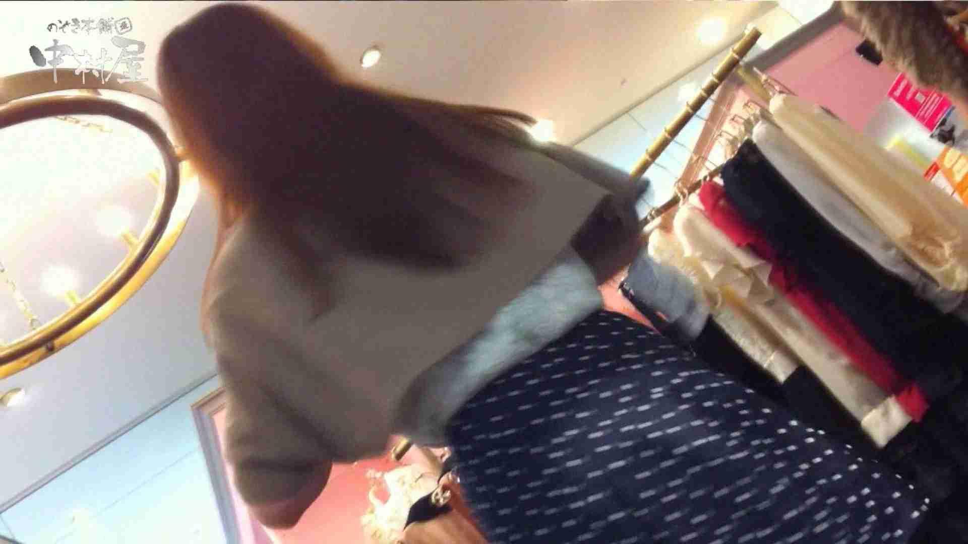 vol.82 美人アパレル胸チラ&パンチラ チラ豊作! パンチラ すけべAV動画紹介 65連発 25