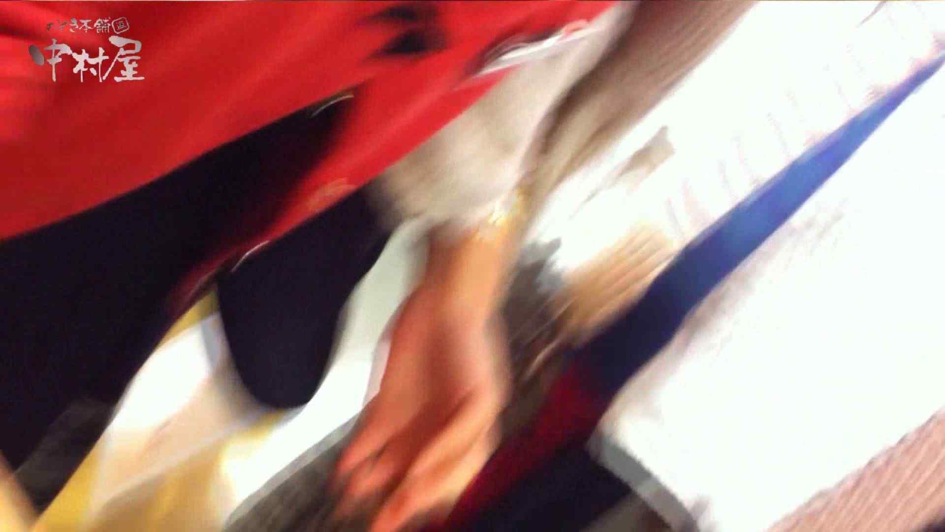vol.82 美人アパレル胸チラ&パンチラ チラ豊作! 美人 セックス無修正動画無料 65連発 41