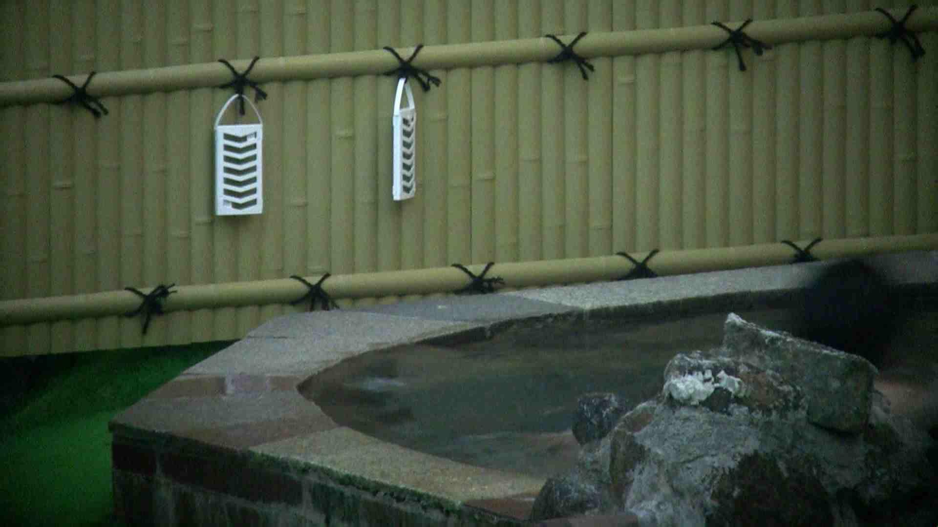 Aquaな露天風呂Vol.05【VIP】 いやらしいOL 女性器鑑賞 65連発 2