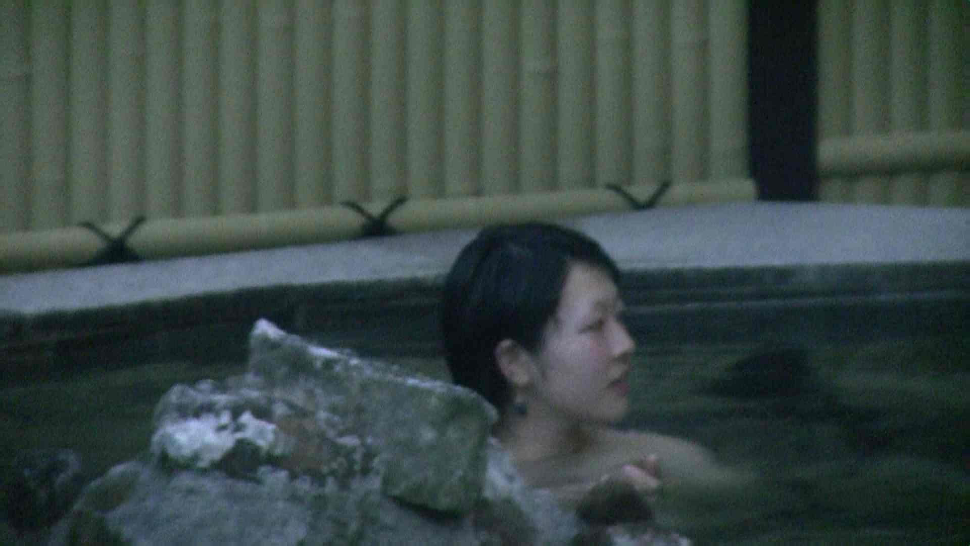 Aquaな露天風呂Vol.05【VIP】 いやらしいOL 女性器鑑賞 65連発 6