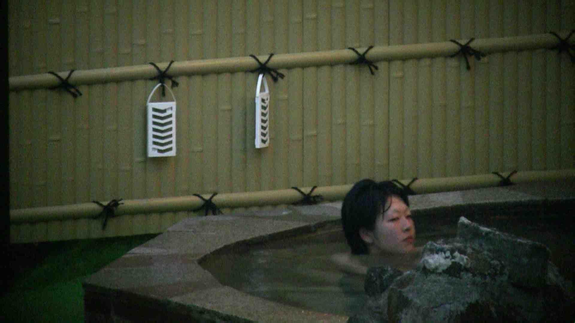 Aquaな露天風呂Vol.05【VIP】 いやらしいOL 女性器鑑賞 65連発 34