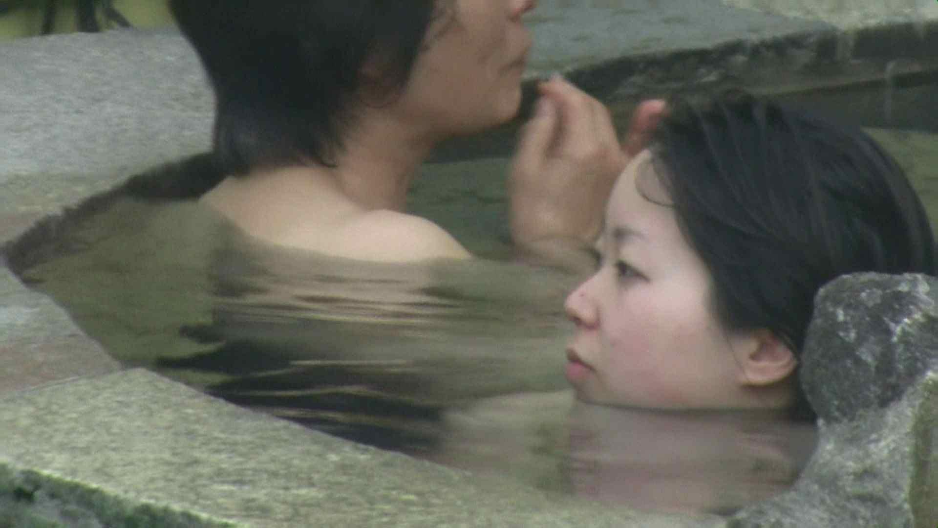 Aquaな露天風呂Vol.06【VIP】 盗撮大放出 ヌード画像 96連発 38