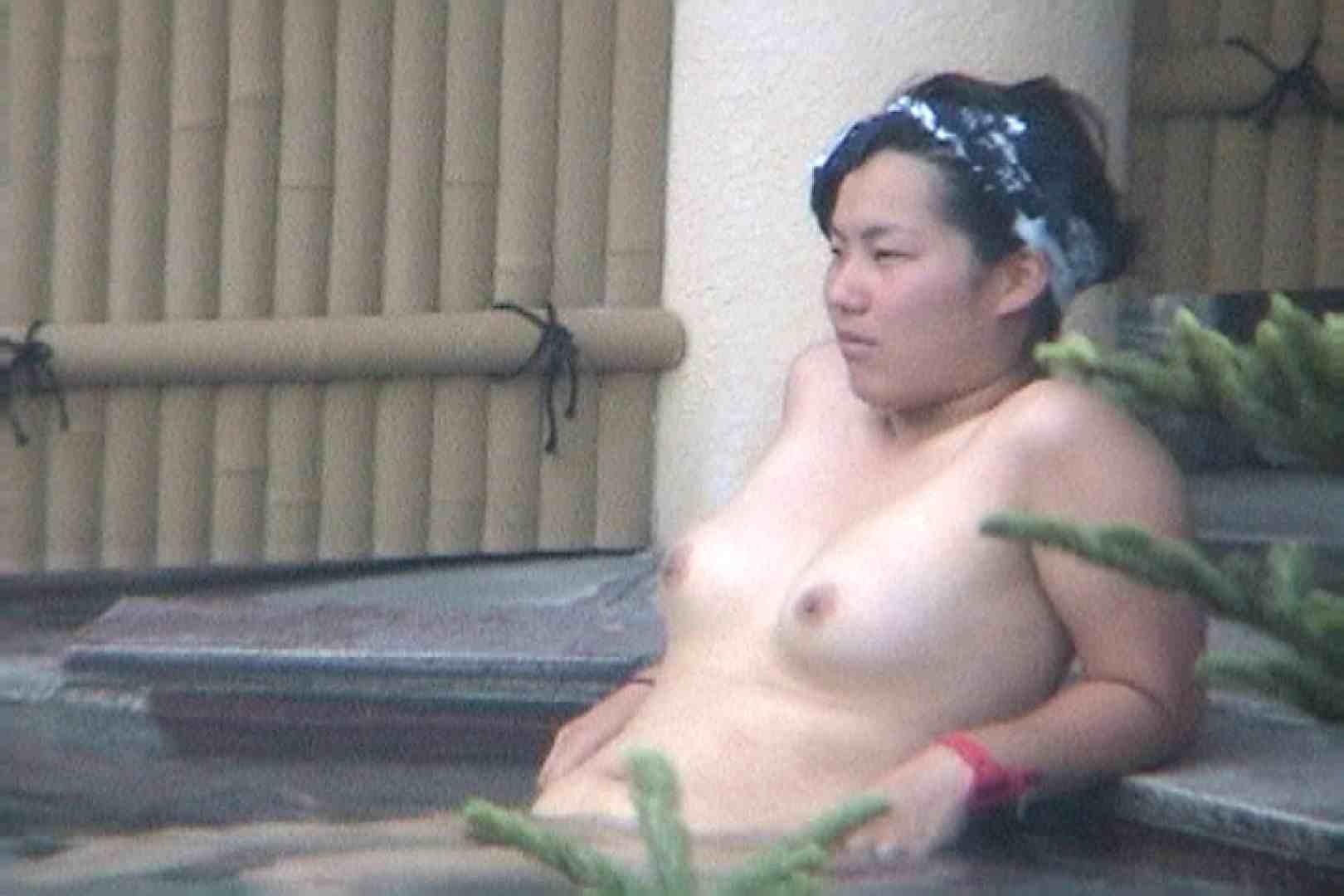 Aquaな露天風呂Vol.103 いやらしいOL 盗撮画像 71連発 47
