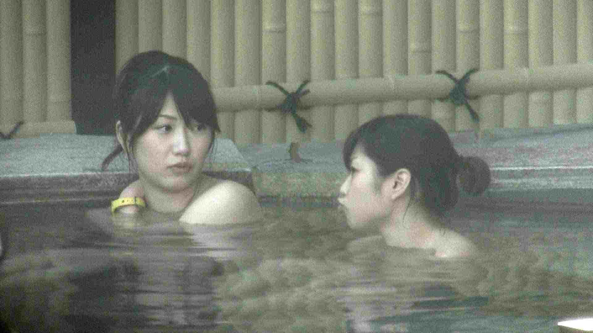 Aquaな露天風呂Vol.206 露天 エロ画像 59連発 3