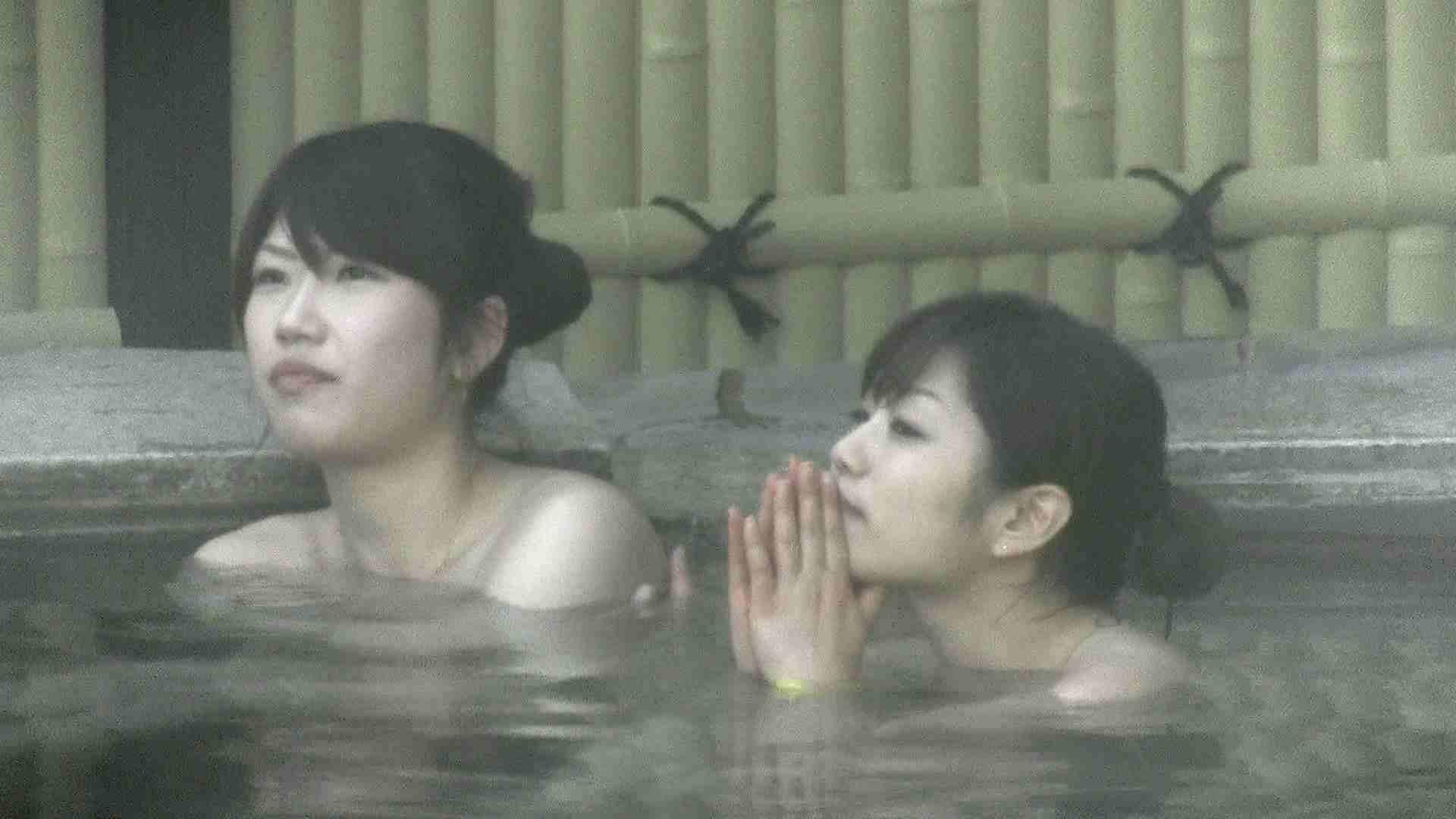 Aquaな露天風呂Vol.206 いやらしいOL オマンコ動画キャプチャ 59連発 10