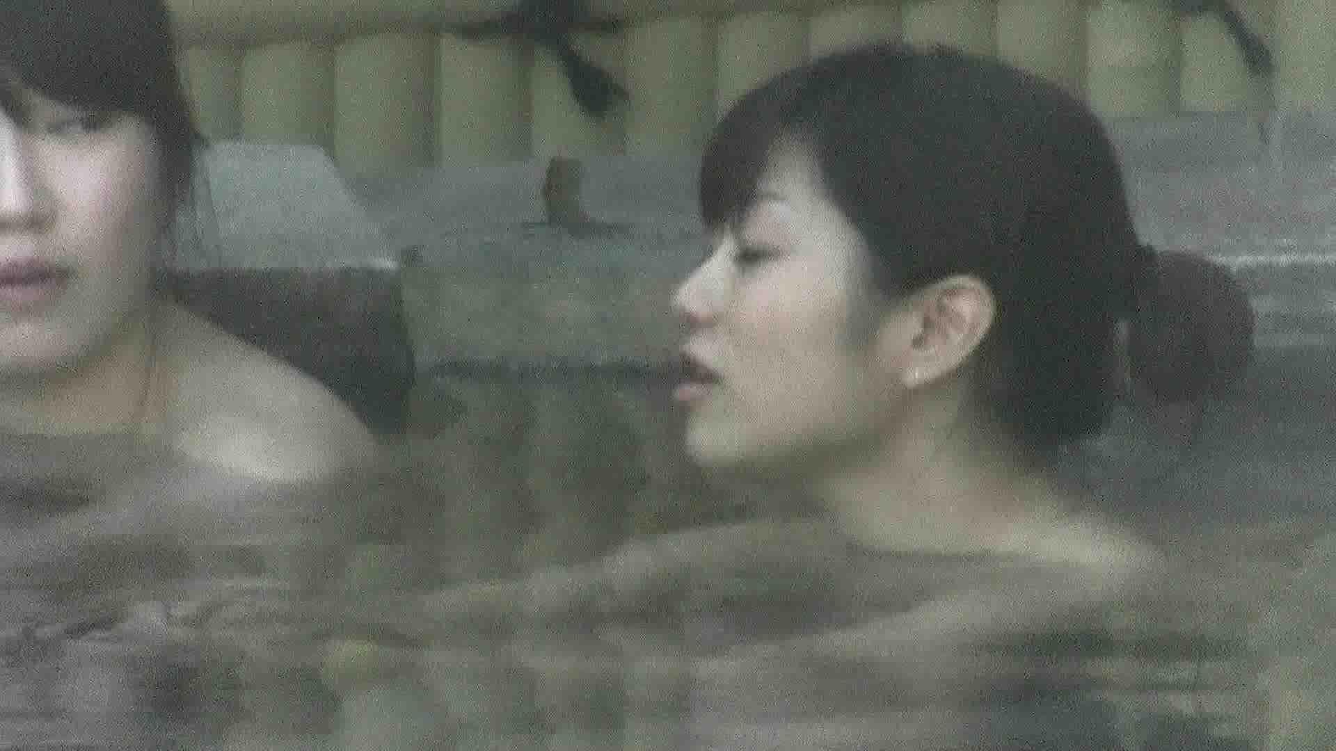 Aquaな露天風呂Vol.206 0  59連発 12