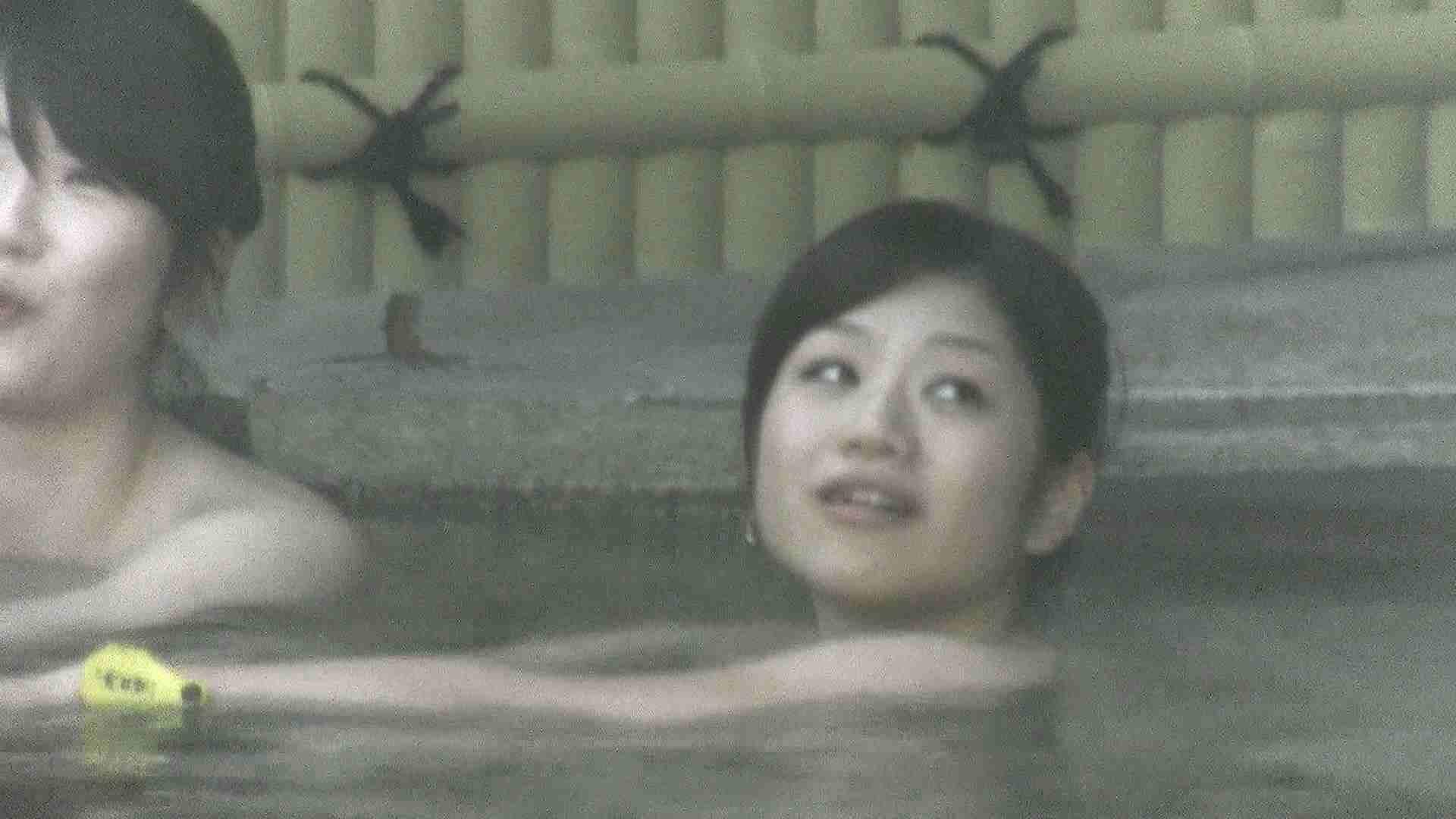 Aquaな露天風呂Vol.206 露天 エロ画像 59連発 19