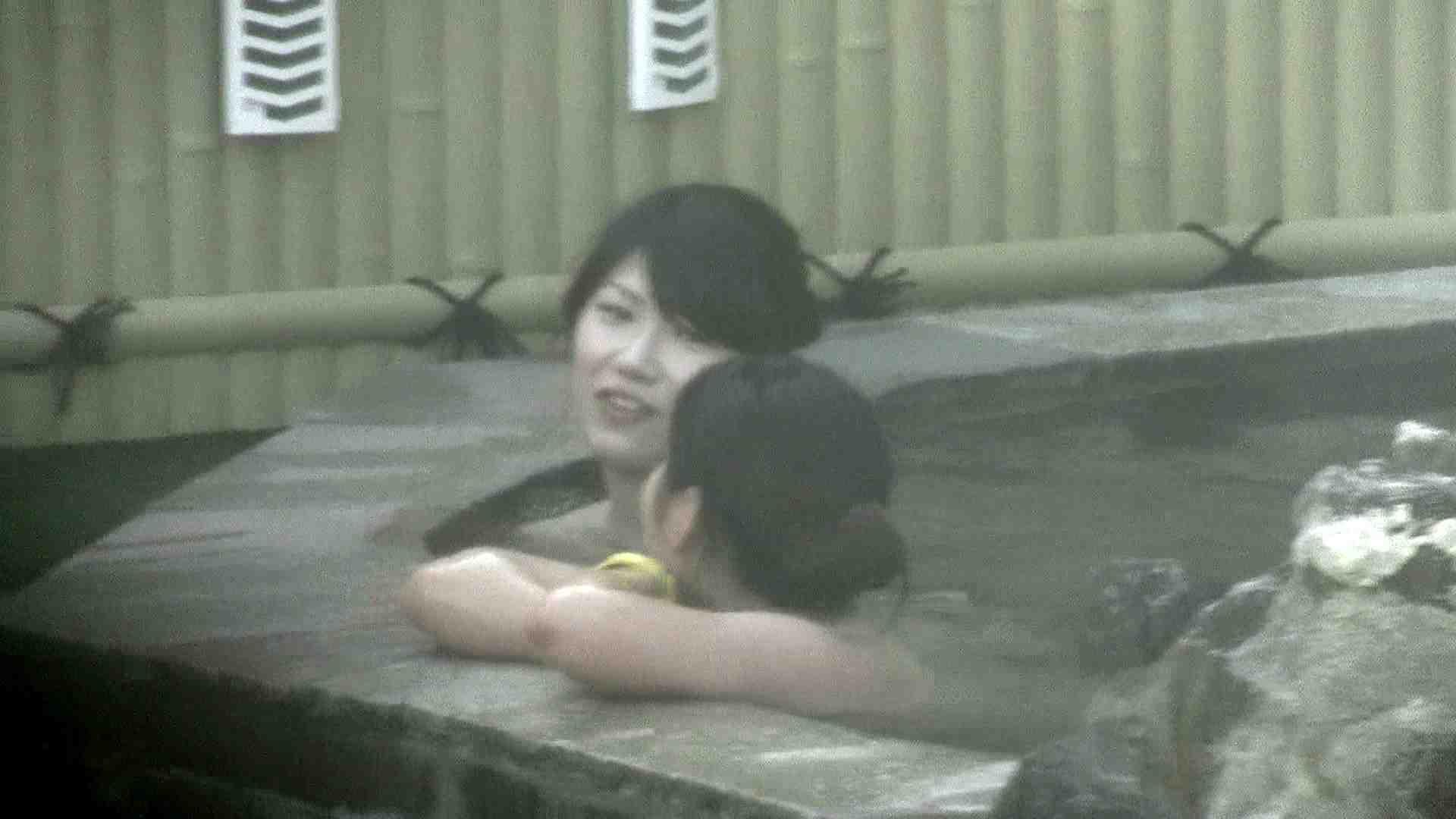 Aquaな露天風呂Vol.206 0 | 盗撮大放出  59連発 21