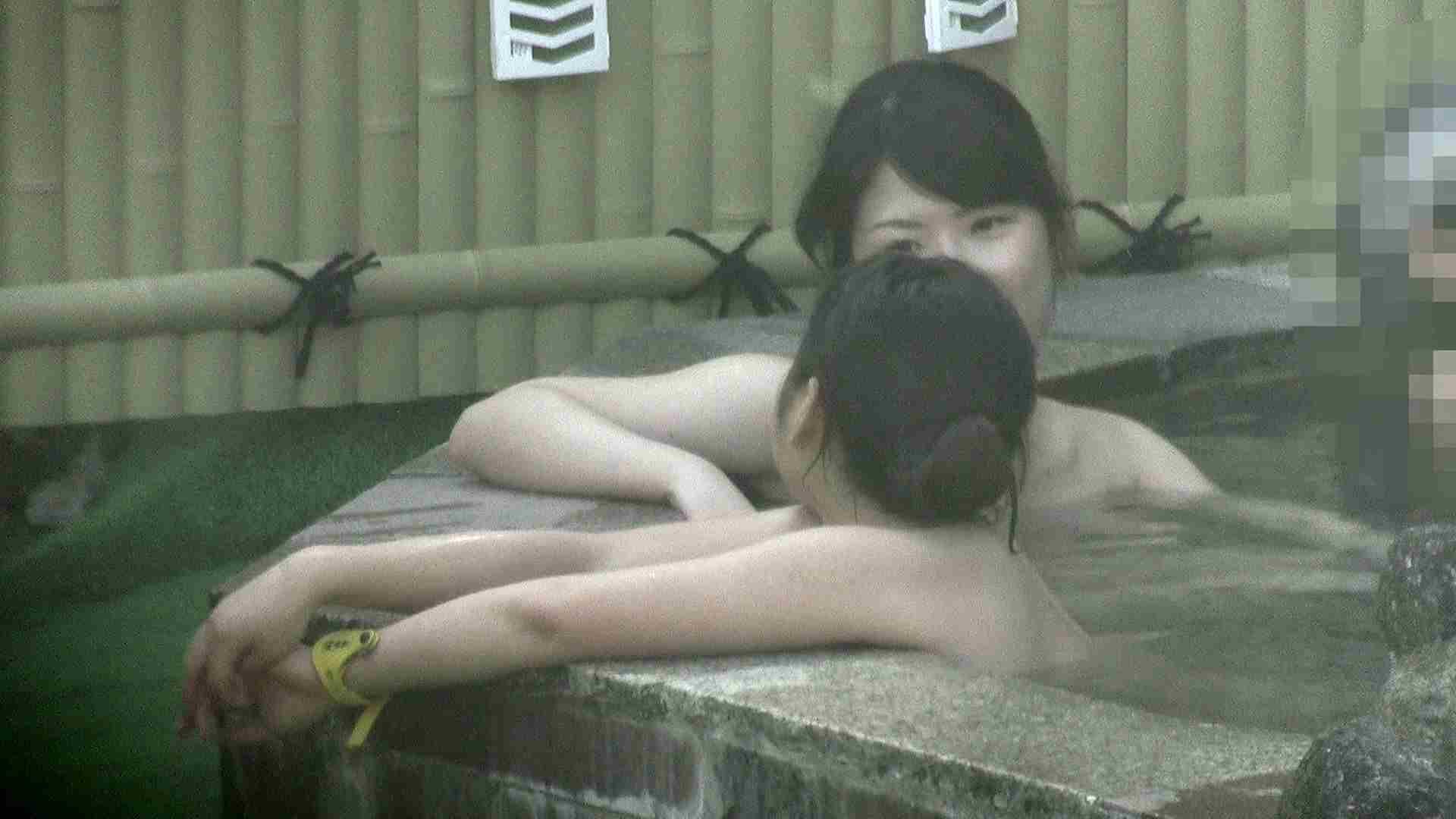 Aquaな露天風呂Vol.206 いやらしいOL オマンコ動画キャプチャ 59連発 26