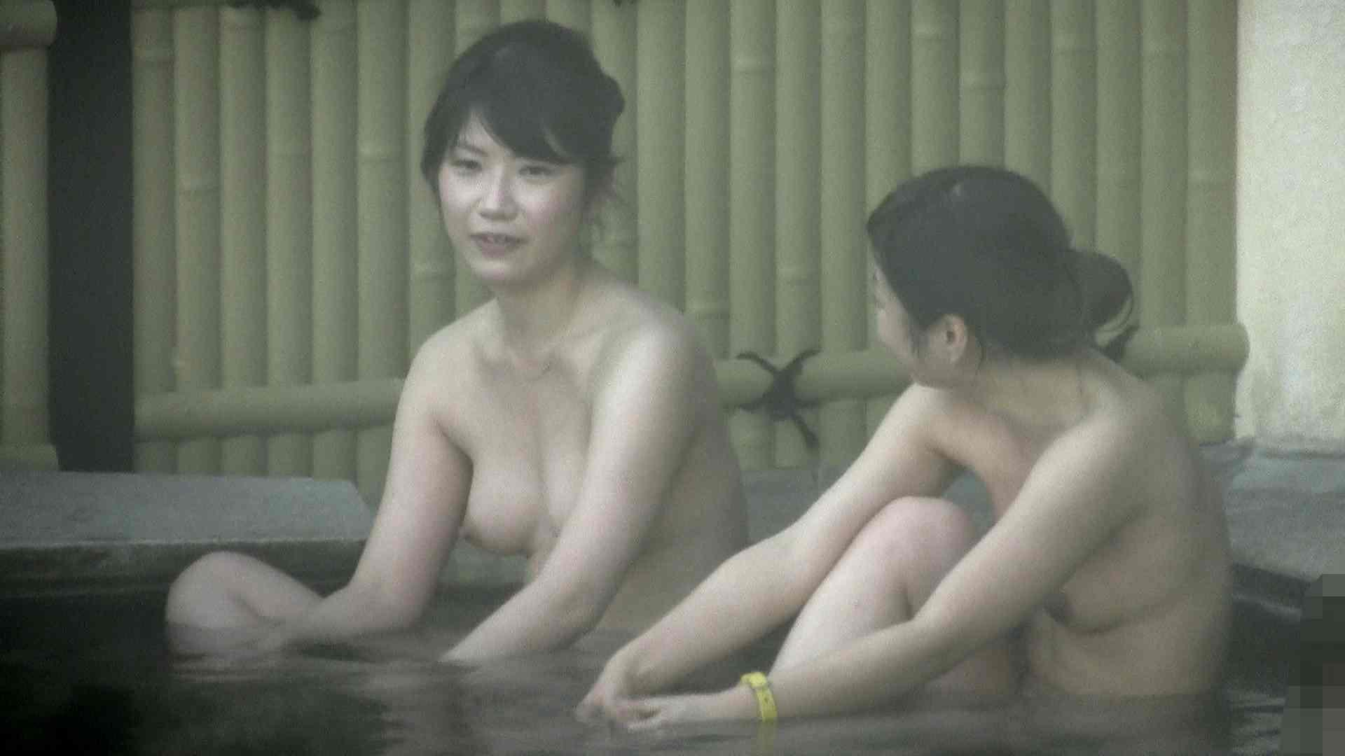 Aquaな露天風呂Vol.206 露天 エロ画像 59連発 59