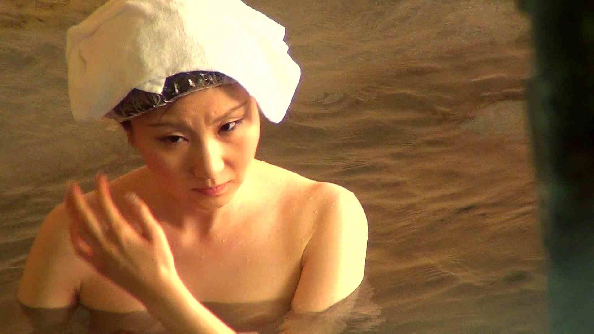 Aquaな露天風呂Vol.278 いやらしいOL 女性器鑑賞 88連発 37