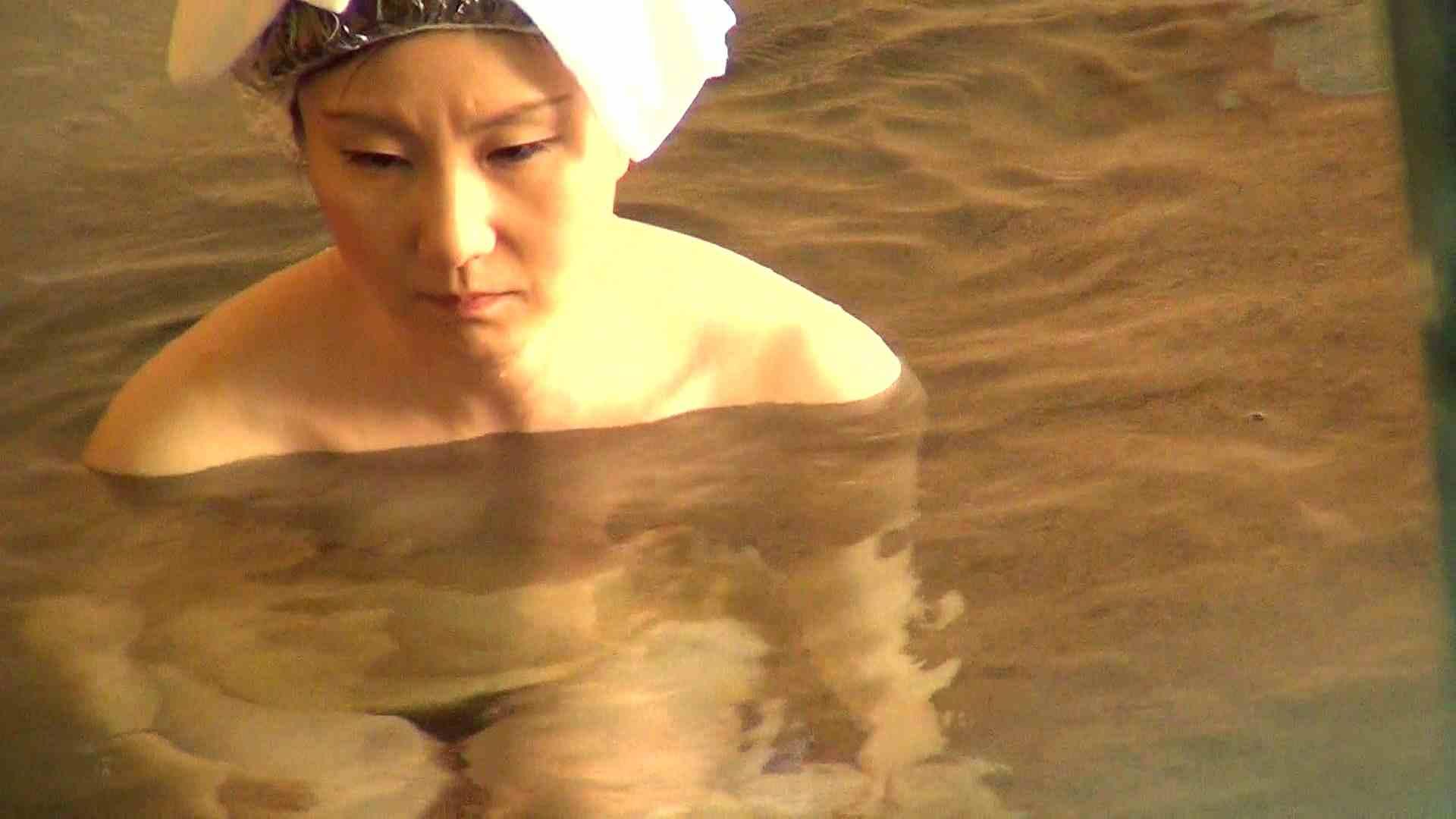 Aquaな露天風呂Vol.278 盗撮大放出 戯れ無修正画像 88連発 43