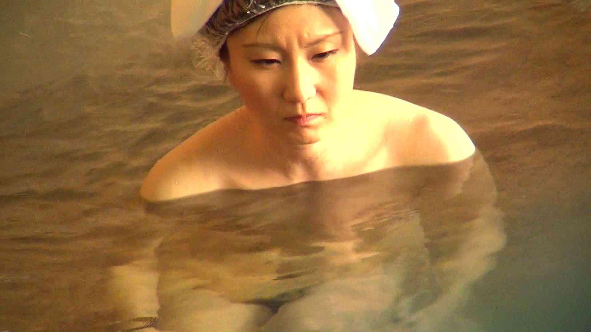 Aquaな露天風呂Vol.278 いやらしいOL 女性器鑑賞 88連発 52