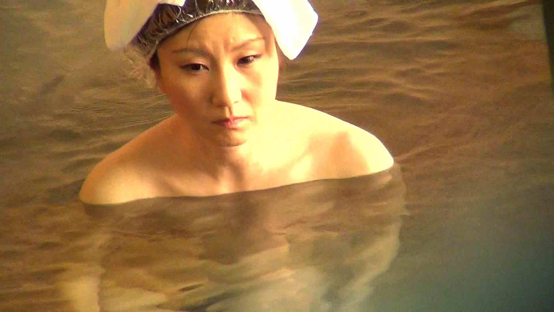 Aquaな露天風呂Vol.278 露天 エロ無料画像 88連発 54