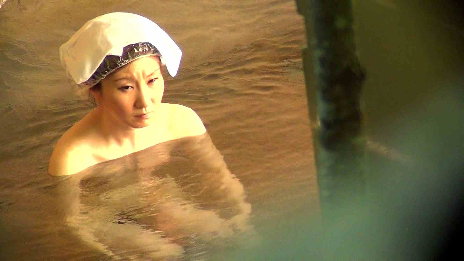 Aquaな露天風呂Vol.278 いやらしいOL 女性器鑑賞 88連発 72