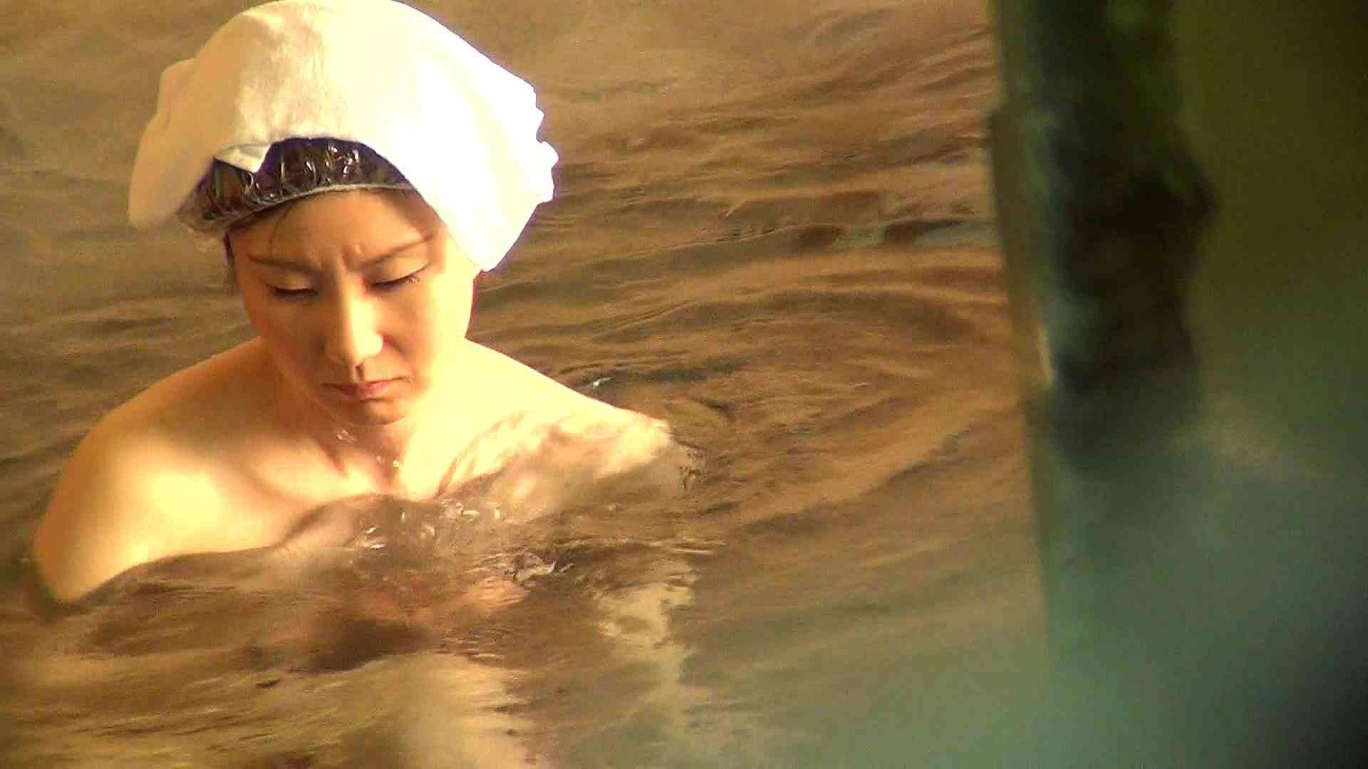 Aquaな露天風呂Vol.278 露天 エロ無料画像 88連発 74