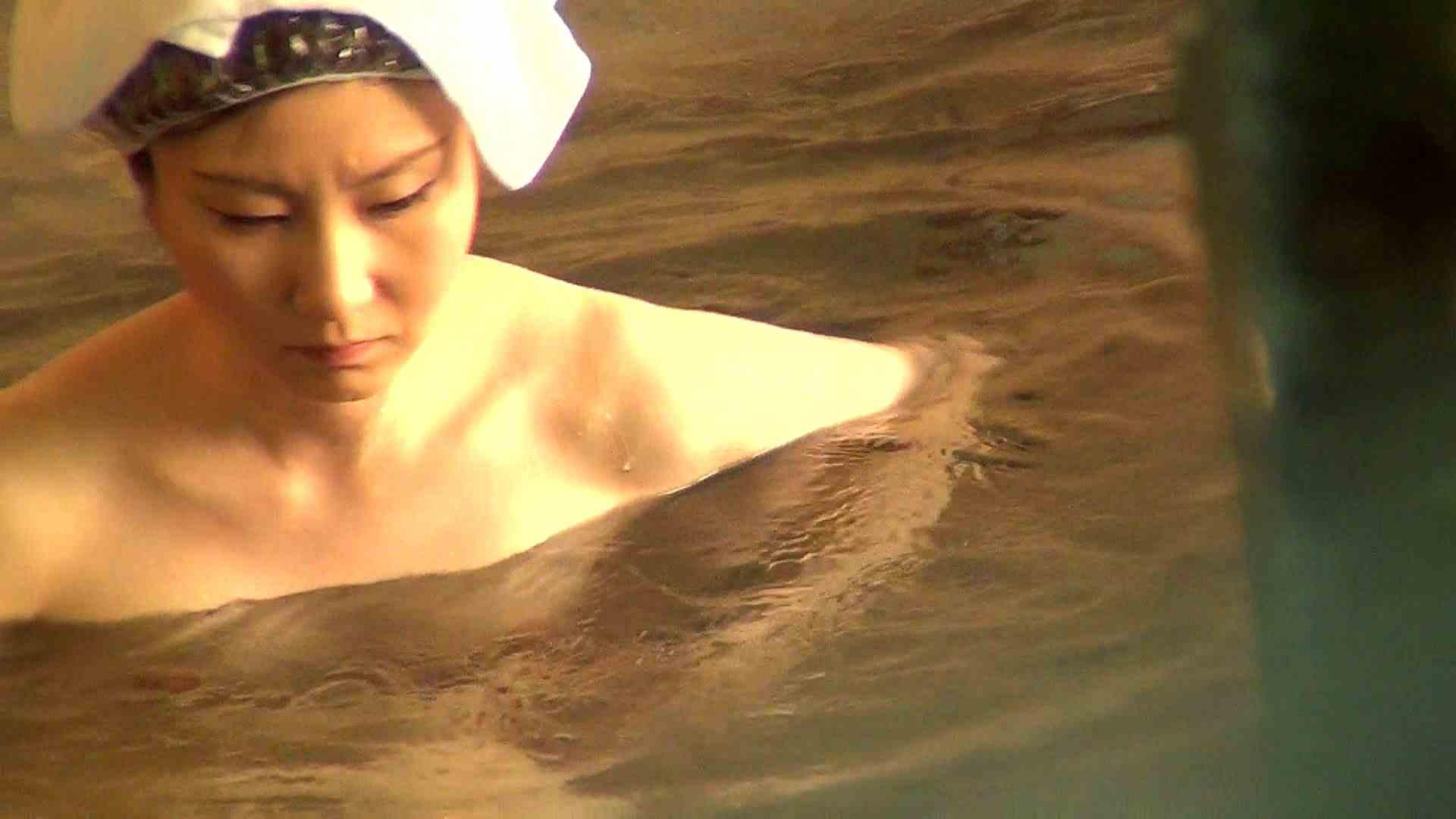 Aquaな露天風呂Vol.278 0  88連発 75