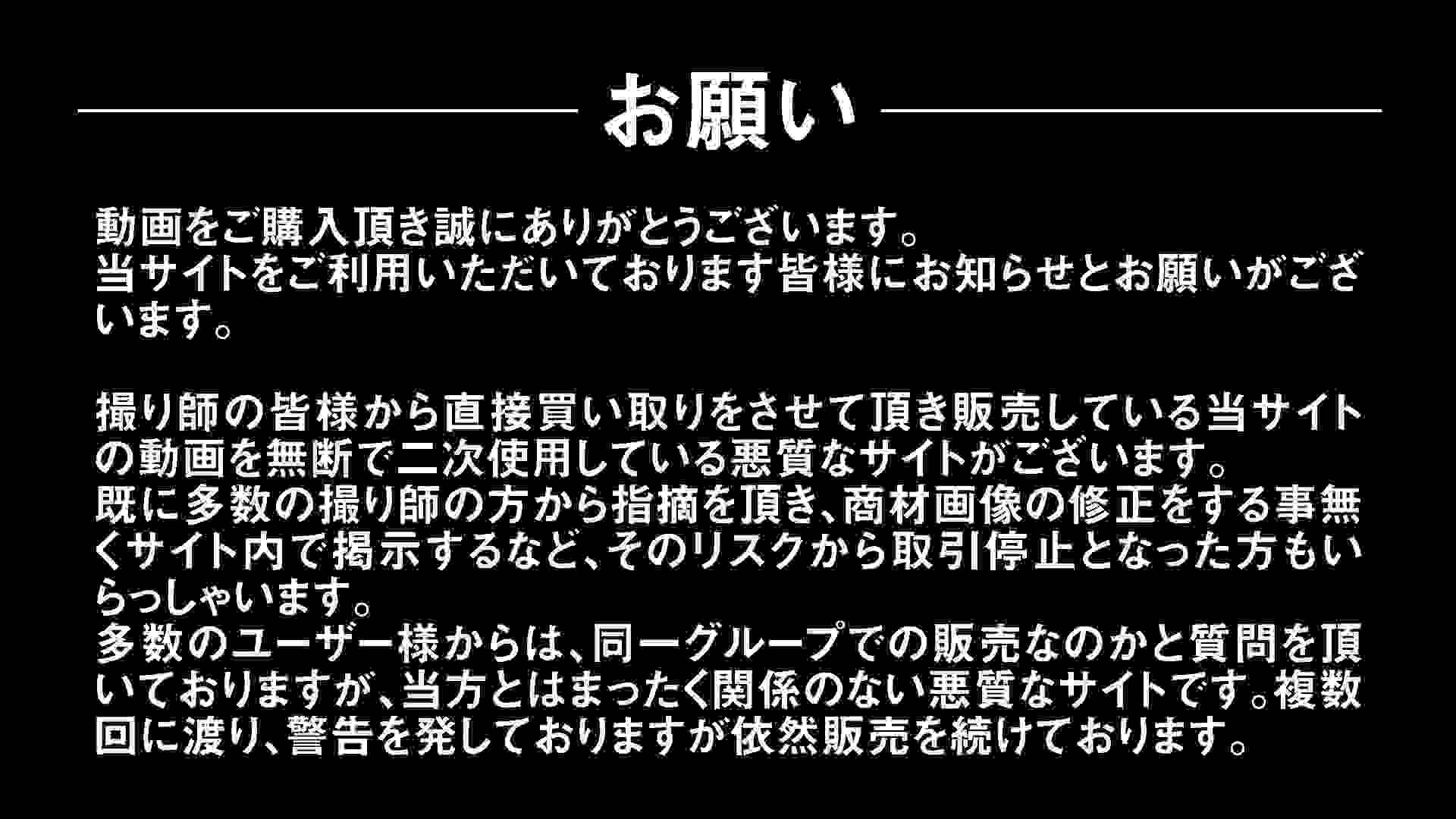 Aquaな露天風呂Vol.299 露天 女性器鑑賞 45連発 11